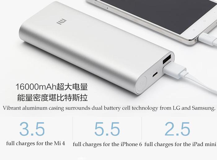 Xiaomi Power Bank 16000mah инструкция на русском - фото 5